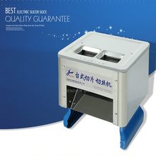 1PC 220V electric desktop stainless steel meat cutting machine vegetable cucumber cutter