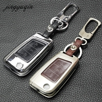 Jingyuqin Zinc Alloy Key Fob Protect Cover Leather Case For VW Polo Golf 7 MK7 Skoda