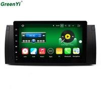 64 Bit CPU RAM 2GB Android 7 1 HD 1024 600 Car DVD GPS 9 Inch