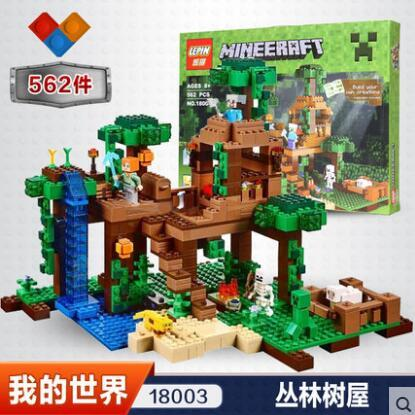 цены LEPIN 18003 my world series The Jungle Tree House model Building Blocks set compatible original 21125 mini Toys for children