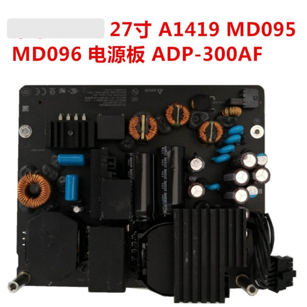 27INCH   ADP-300AF PA-1311-2A POWER SUPPLY Logic Board  For Screen A1419 MD095 MD096  T-CON Connect Board