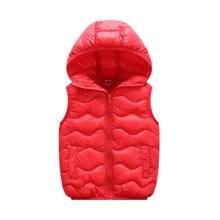 Дети Осень и зима хлопок перо жилет Детские мужские и женские детская одежда теплая легкая куртка с капюшоном