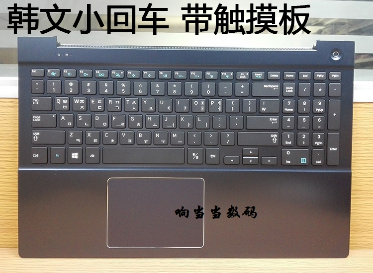 laptop keyboard for samsung NP780Z5E NP770Z5E 780Z5E Korean keyboard with Cover KR  black Layout BA75-04742B kr korean for samsung sf510 laptop keyboard with c shell blue