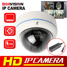 Fisheye 5MP Lens CCTV Security 3.0 Megapixel 360 Degree Panoramic 3MP IP Camera POE 1 To 4 Video Cutting Outdoor Onvif,Metal