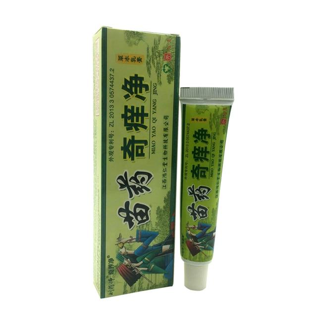 100% Original Powerful Professional Cure Psoriasis Ointment Original From Vietnam Native Medicine Ingredient Security 3