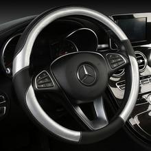 DERMAY housse de volant de voiture en cuir pour femmes, housse de volant, 38cm, accessoire dintérieur de voiture