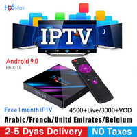 1 Year France French Spain Portugal Adult IPTV Subscription Brazil Sweden  Albania Account For Iphone M3U Smart Tv Enigma2 Mag
