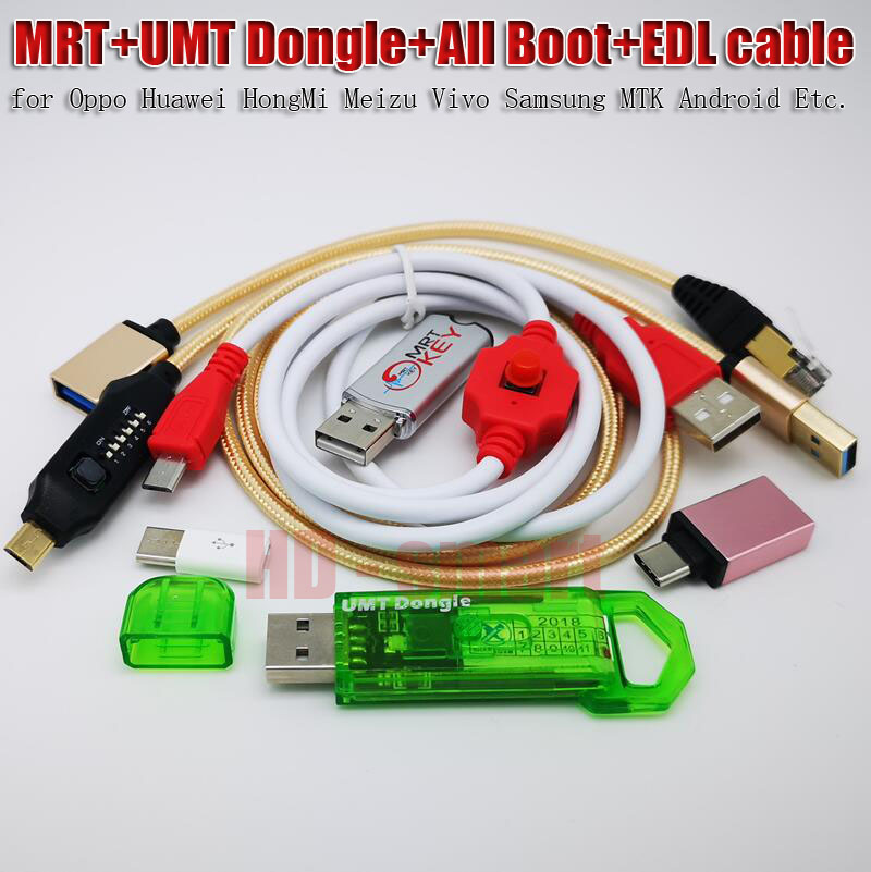 boot Last MRT