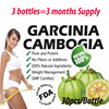 90 Caps For 3 Months USE Garcinia Cambogia Weight Loss Diet Supplement Burn Fat 75 HCA