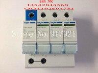 [ZOB] Хагрид SPN465R устройство защиты от перенапряжений 4 65KA T2 высокого качества импортированных 3 P + N грозового перенапряжения