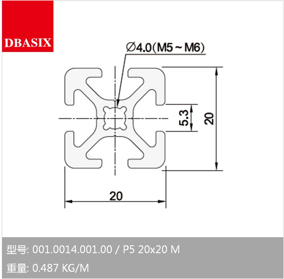 DBASIX 2020 Aluminiumprofil P5 20x20 M Patentierte Aluminium ...