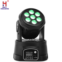 Moving Head Light 7x12W LED 4 Color RGBW with DMX Control for Party DJ Disco Beam Lighting