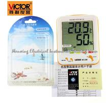 Fast arrival VICTOR household hygrometer VC240 digital thermometer electronic thermometer thermometer