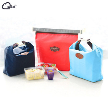 ISKYBOB New Cooler Bag Folding Insulation Large Meal Package Lunch Picnic Bag Insulation Thermal Insulated Waterproof Lunch Bags