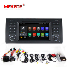 1024*600 Quad core Android 7.1 Car radio PC player for 5 Series X5 E39 E53 M5 with Radio WiFi BT Canbus support OBD2 DVR 2G RAM