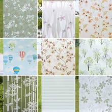 60cm*600cm Stained Opaque Embossed Frosted decorative Flower Window Films Vinyl Self adhesive Privacy Glass Stickers