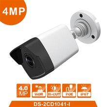 HIK DS-2CD1041-I OEM 4MP videcam POE IP камера товары теле и видеонаблюдения сигнализации systerm для дома CCTV пуля