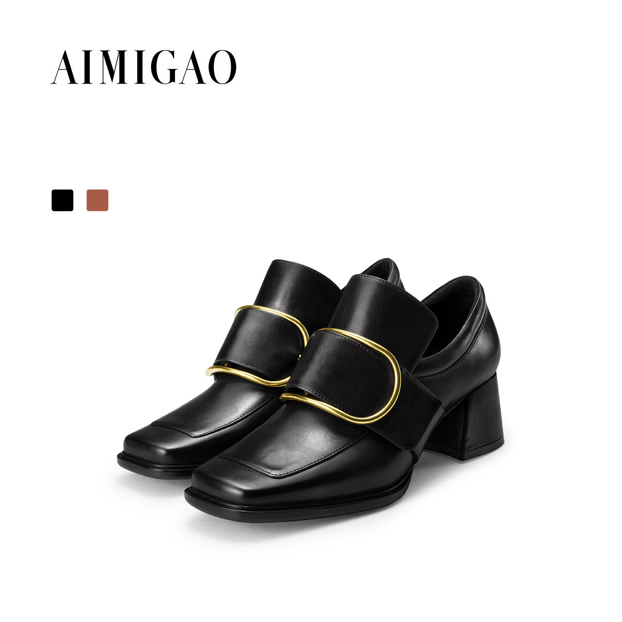 AIMIGAO 2017 cowhide leather square toe fashion Europe and the United States women shoes designer block heel pumps shoes black themostthe latest fashion and luxury night club in europe and the united states the high shoe women s shoes the high shoes