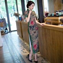 มาใหม่สตรีผ้าไหมยาวCheongsamจีนแฟชั่นสไตล์การแต่งกายที่สวยงามบางQipaoรสเสื้อผ้าขนาดSml XL XXL F072002
