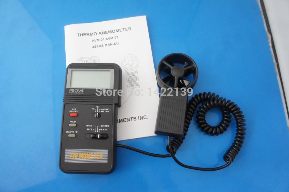 Anémomètre TES AVM-03/débitmètre d'air/jauge de vitesse du vent numérique (0.0-45 m/s)