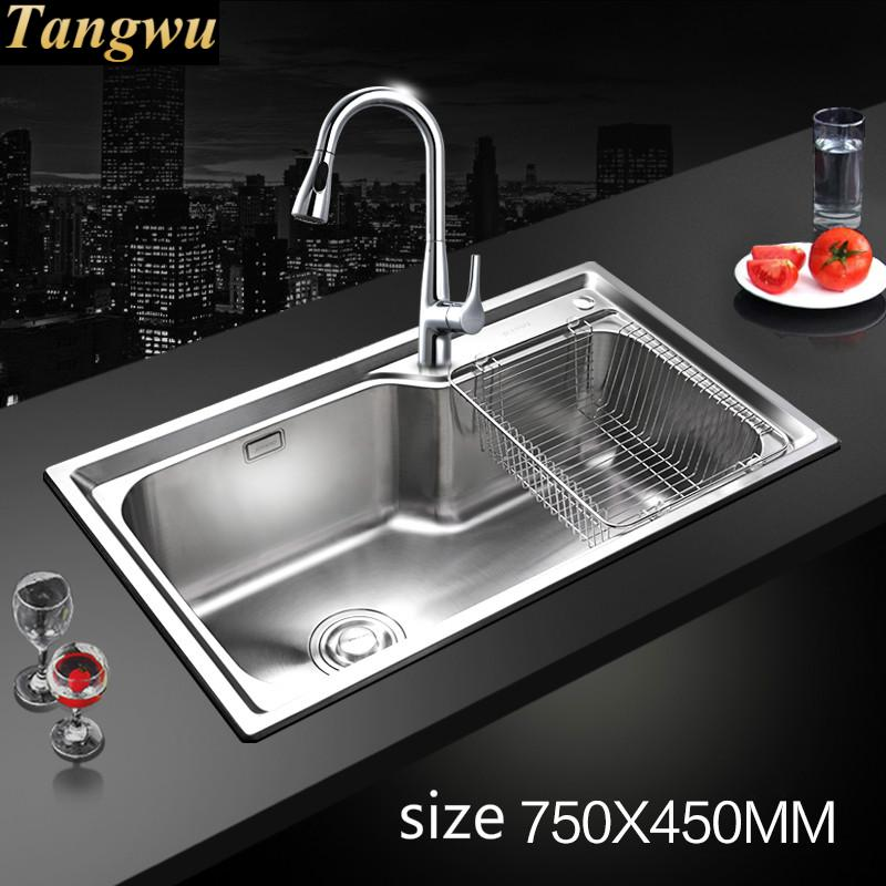Free Shipping New Kitchen Sink Single Trough Set 304 Stainless Steel Wash  Basin Sink 75X45cm