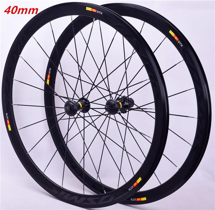2018 High Quality Heat Sales 700C High 40mm V Brake  Disc  Alloy Bike Wheelset Brake Bmx Bicycle Road Wheel.  Cosmic Elite S