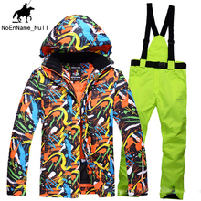 2017 New Outdoor Sports Camouflage Ski Suit Set  waterproof Windproof Thermal Jacket  + Thickening Warm Windproof Bib pant 420