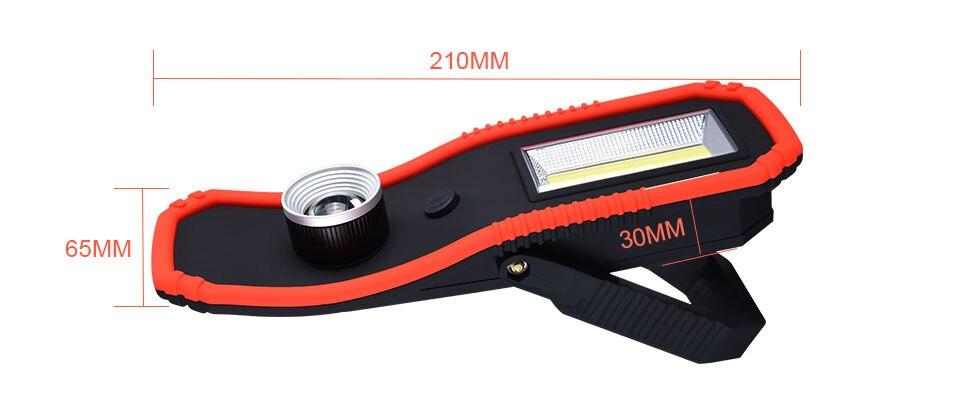 Portable Battery Rechargeable COB Led Light  (6)