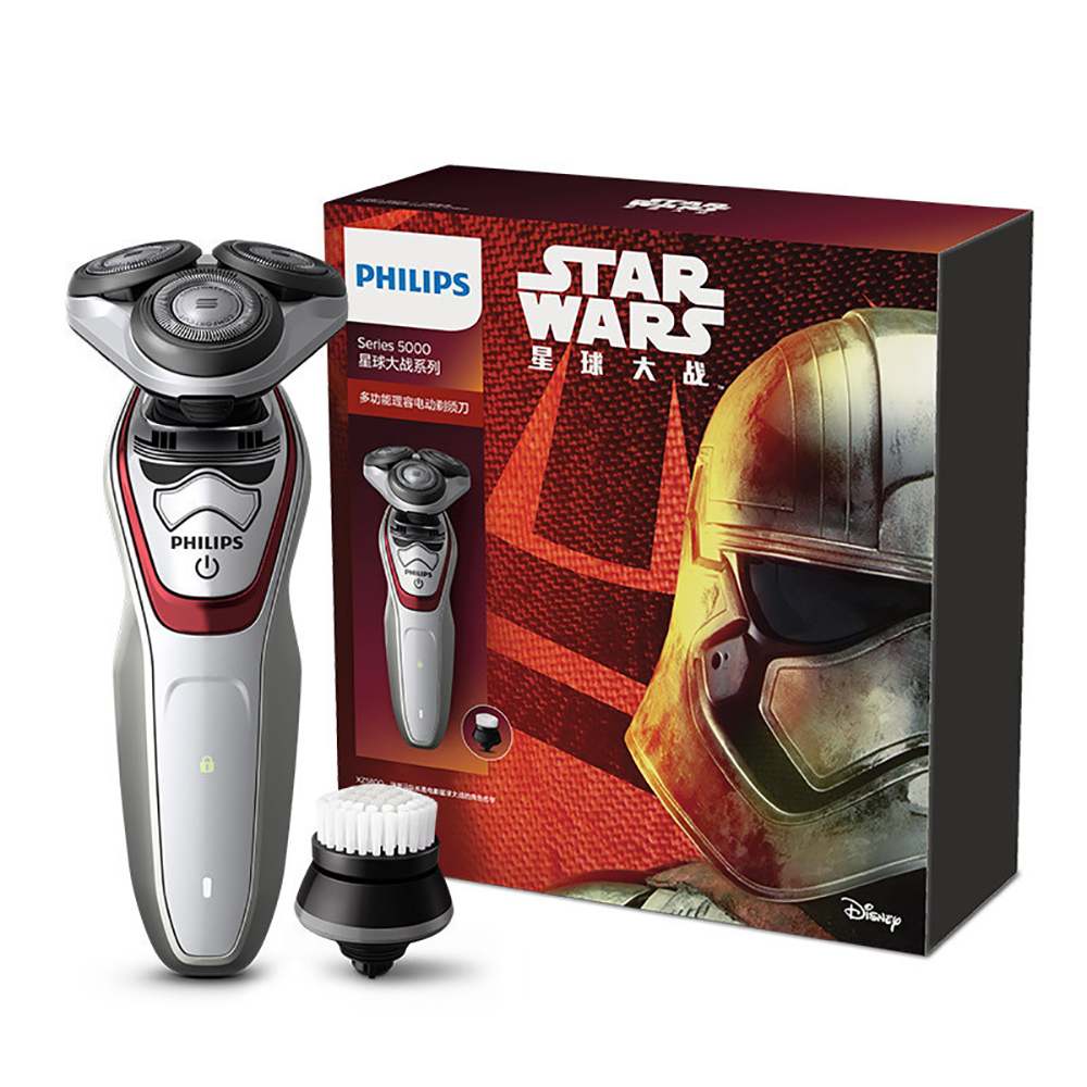 все цены на PHILIPS Men's Electric Shaver XZ5800/69 Fasima Version Body Wash Multi-Functional Shaver Rechargeable Silver 1 Hour Fast Charge