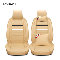 Universal car seat covers for lexus rx lexus nx for fiat punto linea evo palio albea uno ducato bravo auto accessories