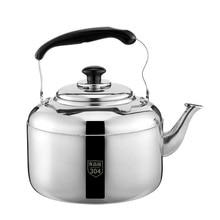 304 чайник из нержавеющей стали высокого качества, чайник для кофе с холодным звуком, чайник большой емкости для дома, кухни, инструмент для сжигания воды