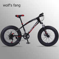 "wolf's fang bicycle mountain bike 7 /21 speed 2.0""X 4.0""bicycle Road bike fat bike Disc Brake Women and children"