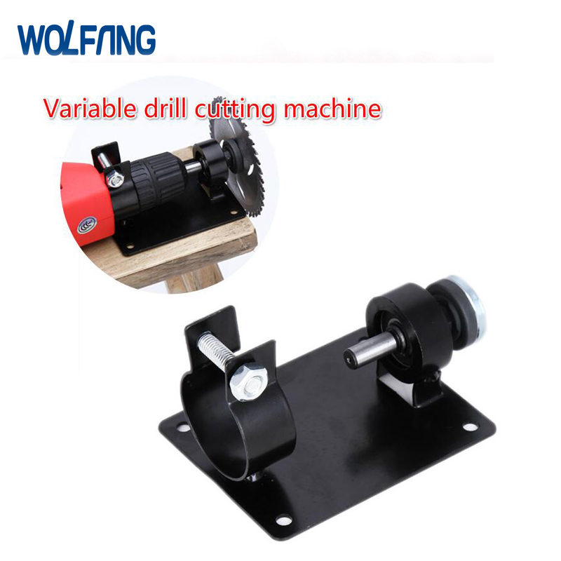 Free shipping Electric Drill Stand Drill Support for Stable Cutting Grinding Polishing DIY Electric Drill Rotary tools 1pc white or green polishing paste wax polishing compounds for high lustre finishing on steels hard metals durale quality