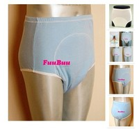 Free Shipping FUUBUU2101 Unisex Incontinence Briefs Waterproof Pants Physiological Health Pants Leakproof Wall