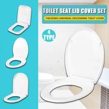 PP Универсальная крышка сиденья для унитаза с медленным закрытием, набор уплотненных сменных антибактериальных квадратных круглых сидений для унитаза O/V