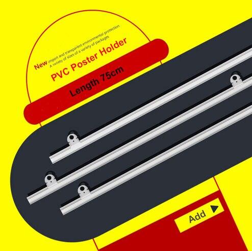 75cm plastic poster snap poster banner holder strip poster display rack rails pop store advertising fixture