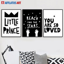 Crown Star Prince Love Quotes Wall Art Canvas Painting Nordic Posters and Prints Black White Pictures For Kids Room Decor