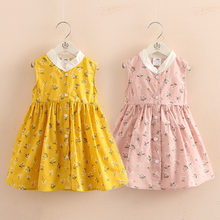 1dfbc5821 Dresses for Girls Age 11 Promotion-Shop for Promotional Dresses for ...