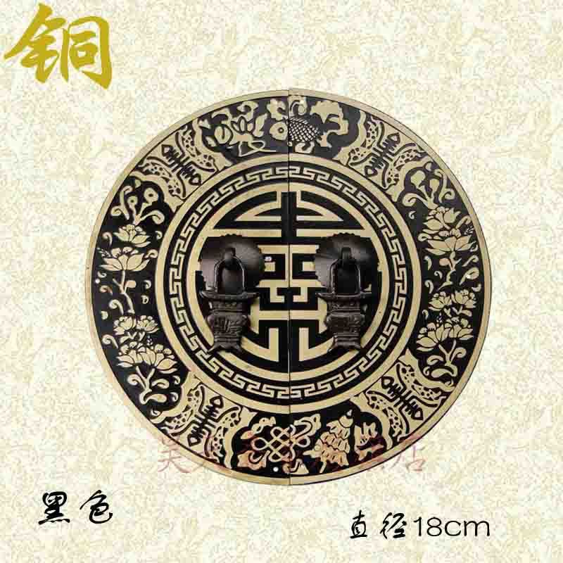 [Haotian vegetarian] bronze circle door handle door handle Chinese antique Ming and Qing furniture, copper door HTB-183 [haotian] bronze fast new chinese antique furniture ming and qing copper door handle lock sheet four seasons peace subsection