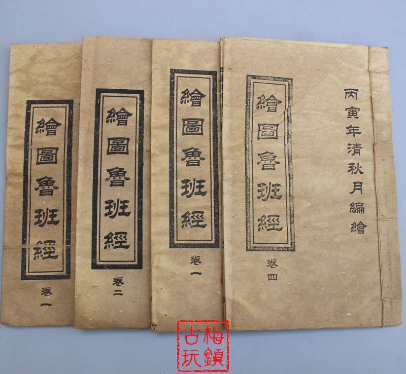 Antique collection of antique books old book bindings ancient books