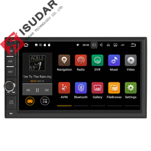 7″ Universal Car Multimedia Player For Nissan 2G RAM 16G ROM Wifi GPS Navigation Radio FM (Without DVD)