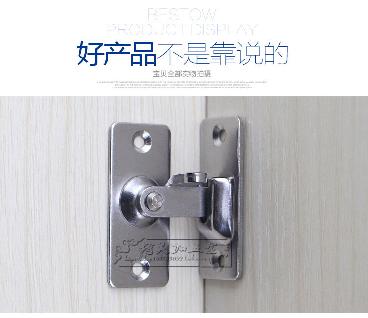 2pc Stainless steel 90 degree Right angle buckle/hook lock/bolt,For sliding door,Mini but strong,Surface mounting,Hardware Locks2pc Stainless steel 90 degree Right angle buckle/hook lock/bolt,For sliding door,Mini but strong,Surface mounting,Hardware Locks
