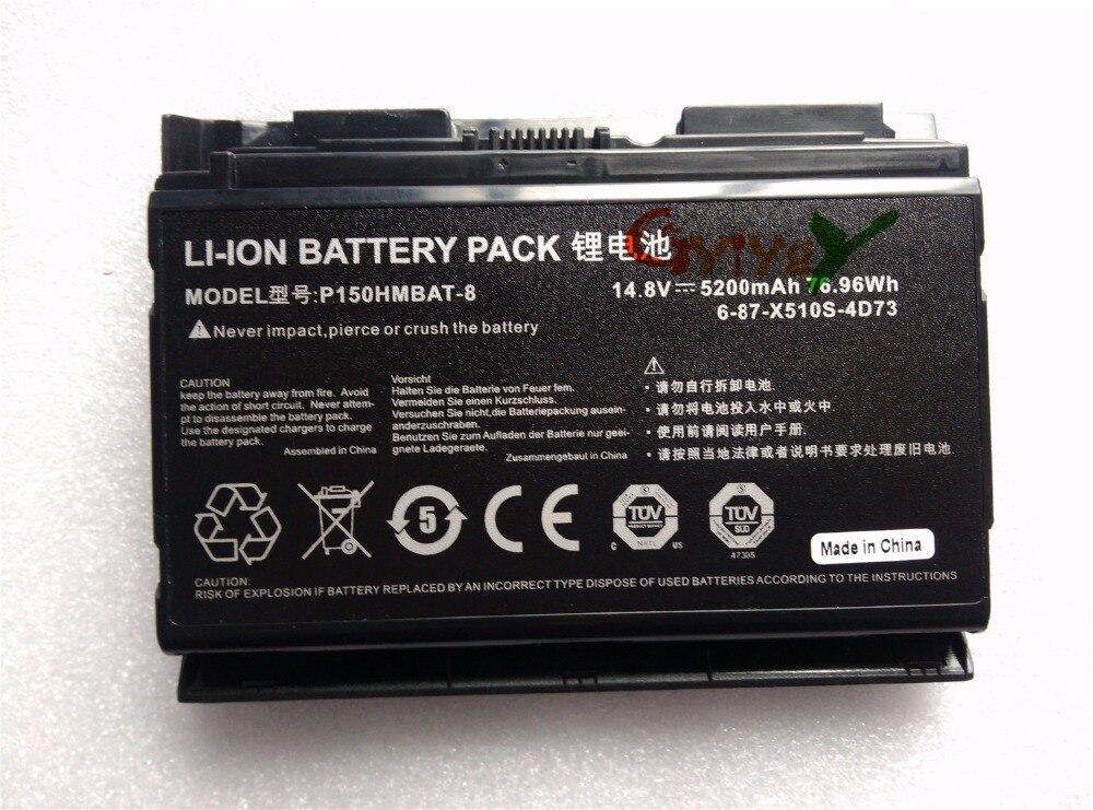 Батарея 6-87-X510S-4D72 для CLEVO P150 P150EM P150HM P151 P151EM P151HM P151HM1 P150HMBAT-8