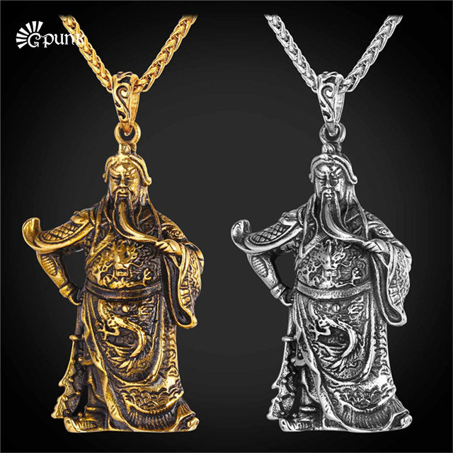 Never fade 316l stainless steel jewelry men chinese guan yu pendant never fade 316l stainless steel jewelry men chinese guan yu pendant necklace with gold color chain aloadofball Images