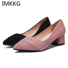 db50ad850 New Women Pumps High Heels Loafers Comfortable Block Heels Dress Pump Suede  Ladies Fashion Pointed Toe Slip On Loafer Shoes Q699