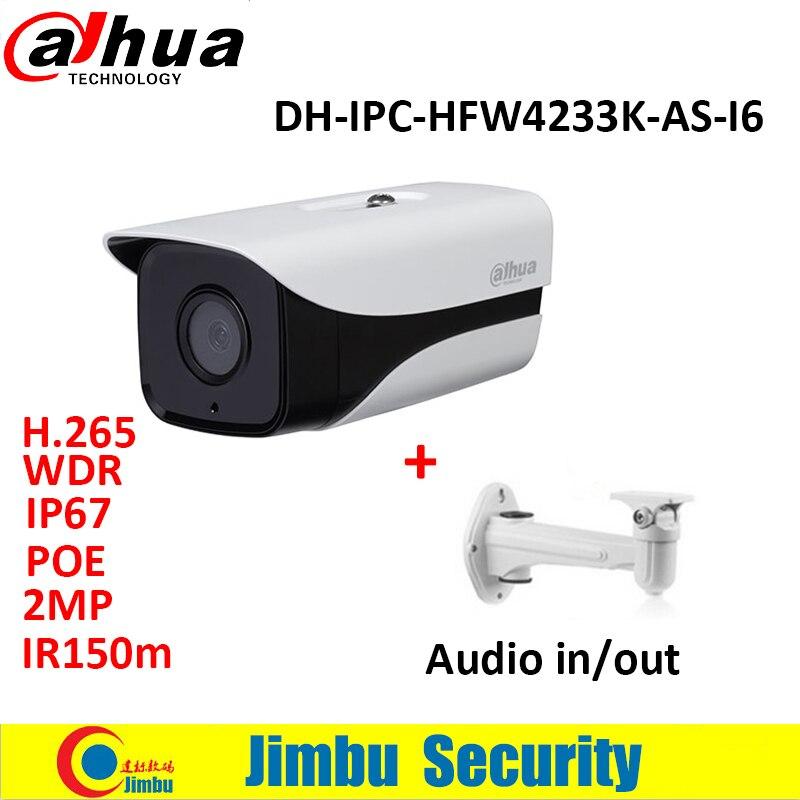 Dahua 2MP ONVIF IP camera IPC-HFW4233M-AS-I6 H.265 POE stellar cctv WDR camera IR150m IP67 audio in/out function free bracket wholesale dahua dh ipc hdbw4233r as 2mp ir mini dome network ip camera ir poe audio sd card stellar h265 h264 ipc hdbw4233r as