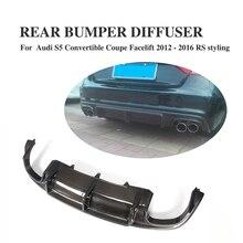 Diffuser A5 2012-2016 Carbon