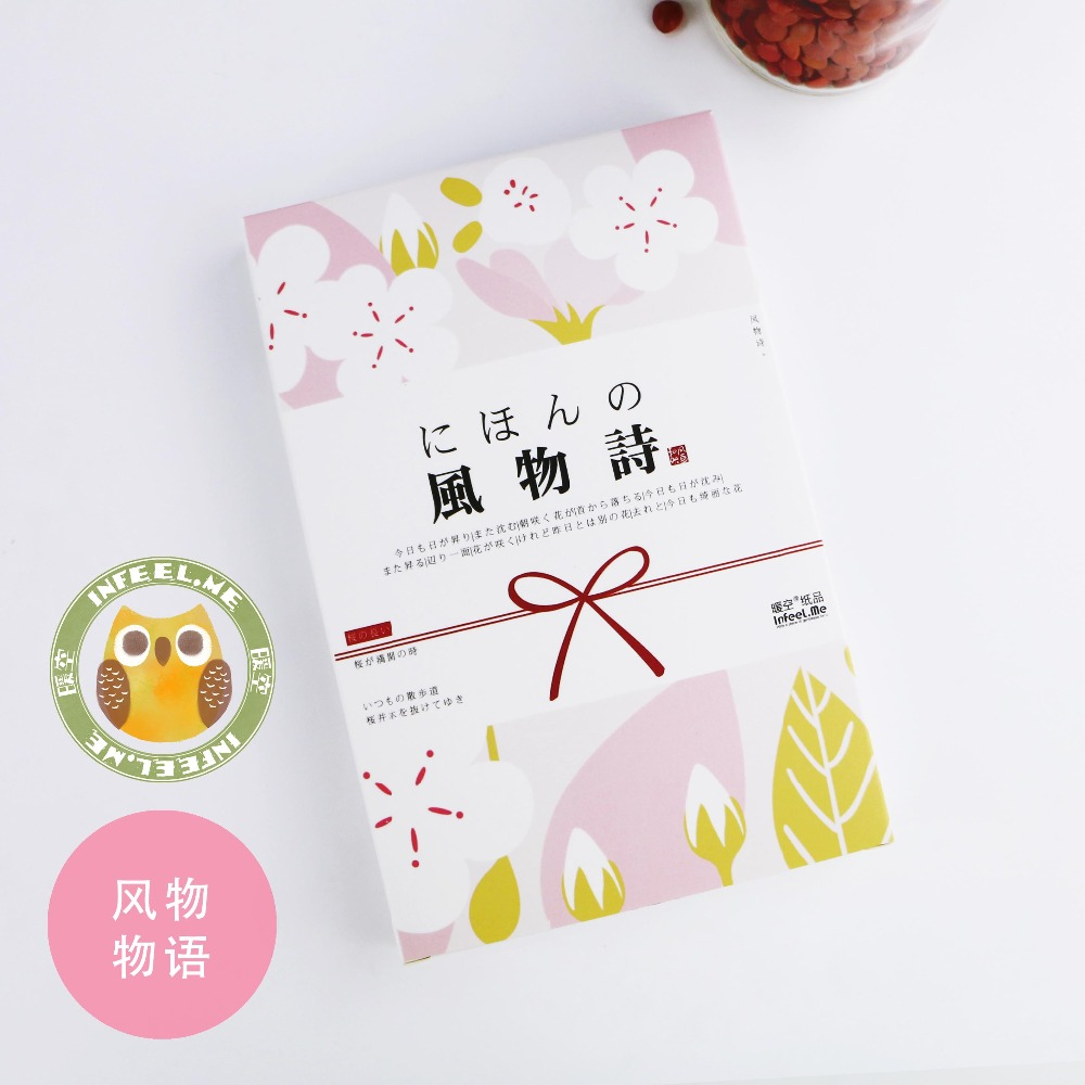 Popular Japanese Gift Cards-Buy Cheap Japanese Gift Cards Lots From China Japanese Gift Cards