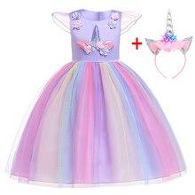 Со дня рождения платье фантазии Рождественское платье для девочек Единорог вечерние платье с цветочным узором для девочек элегантные костюмы Золушки летние платья для девочек