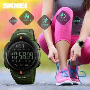 Image 5 - Sport Smart Watch Men SKMEI Brand Pedometer Remote Camera Calorie Bluetooth Smartwatch Reminder Digital Wristwatches Relojes